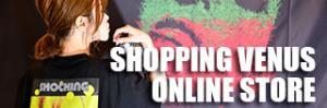 ショッピング・ヴィーナスONLINE